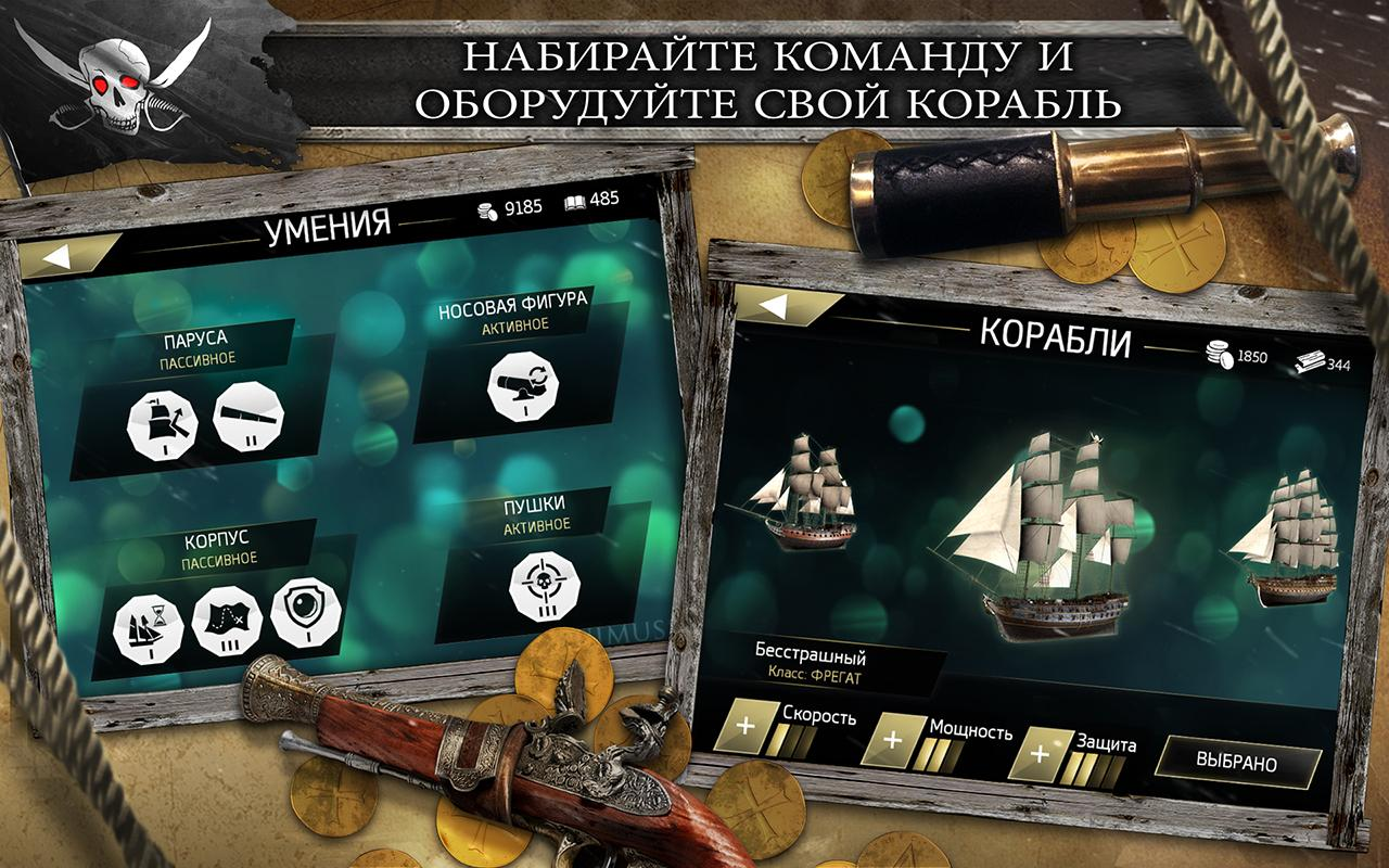 играть пираты онлайн