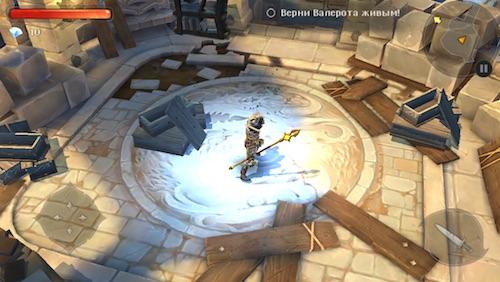 Dungeon Hunter 5 3.9.0g - Скачать для Android …