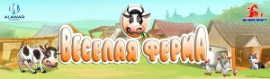Farm Frenzy - ������� ����� ��� Android