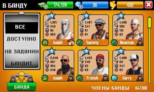 Игра на андроид Gangstar Vegas …