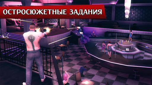 Gangstar Vegas 3.5.0n скачать на Android бесплатно