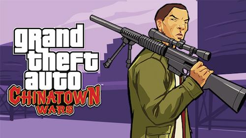 GTA: Chinatown Wars скачать.04 (Мега мод меню) RUS