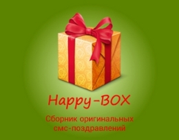 Happy-BOX - ������� ���-������������ ��� Android