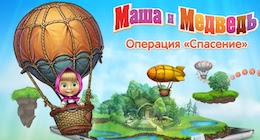 Masha And Medved - ���� � �������: �������� �������� ��� Android