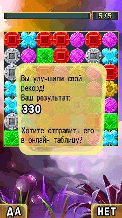 Игра Сокровища Монтесумы Для Андроид Планшета