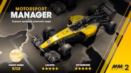- Motorsport Manager Mobile 2 на Android