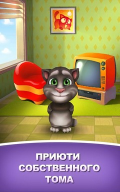 Gameplay ���� My Talking Tom. ��������� ��� ��������� ��� - Android ���� ��� ��������