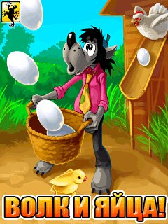 Скриншот игры Wolf and Eggs 2 + Touch Screen для Android.