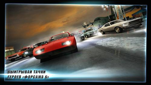 Скриншот игры Fast & Furious 6: The Game для Android.