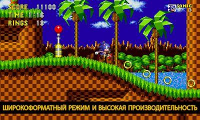 Sonic Dash на андроид скачать бесплатно apk