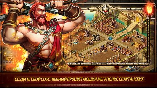Скриншот игры Spartan Wars: Empire Of Honor для Android.