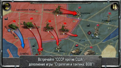 Скриншот игры Strategy and Tactics: USSR vs USA для Android.