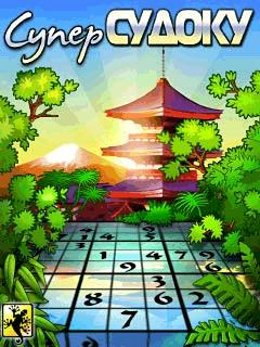 Super Sudoku - ����� ������ ��� Android
