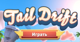 ��������� ����� - Tail Drift ��� Android