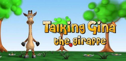 Игра Говорящий Жираф Скачать На Андроид