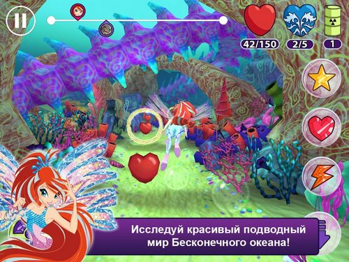 WINX PARTY на андроид - top-android.org