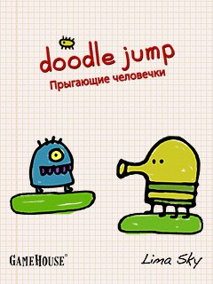 Doodle Jump - ��������� ��������� ��� Android