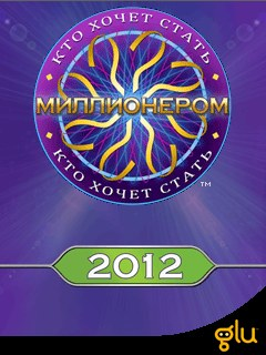 Скриншот игры Who Wants to Be a Millionaire 2012 для Android.