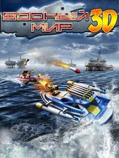 Battle Boats 3D - ������ ��� 3D ��� Android